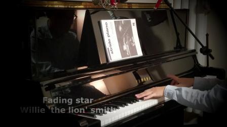 爵士钢琴 fading star-willie 'the lion' smith