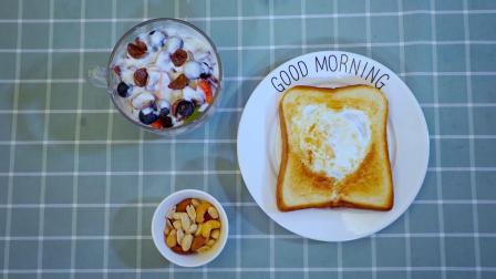【早餐好好吃】媲美五星级酒店的荷包蛋吐司,一看你就会!
