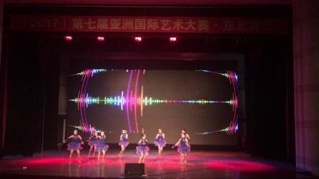 沈阳艺霏舞蹈学校拉丁舞比赛现场视频