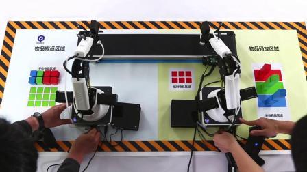 DOBOT魔术师 - 双机械臂协作完成模拟传送带搬运|越疆科技