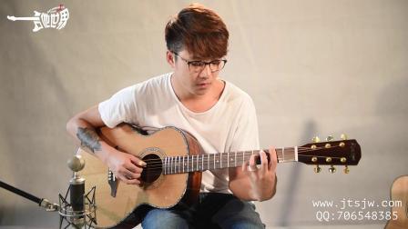 胡洋 指弹吉他独奏 《共和国之歌》
