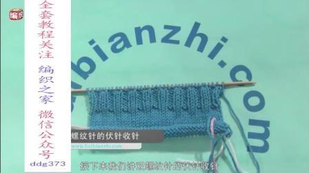 编织教程(7)a针织围巾男士样式图片