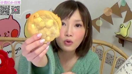 cookie time缤纷手工小饼干全部带回家 一口一口吃掉忧愁 木下大胃王  中文字幕 吃货木下