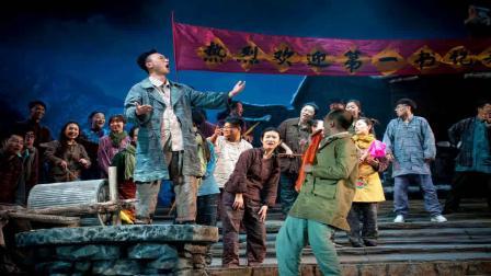 民族歌剧《马向阳下乡记》将于8日、9日在海口演出