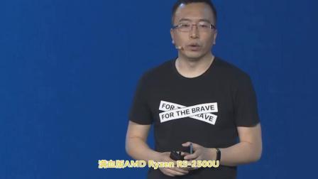 荣耀MagicBook锐龙版第二轮开售:一分钟售罄!真正原因原来是这样