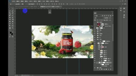 photoshop cc2018 01移动工具