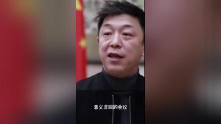 黄渤中南海发言 逗笑李克强总理  我不念稿子, 不过背台词也是我们的专业