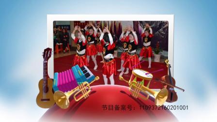 儿童舞蹈《么么哒》幼儿舞蹈 Little Star大课堂