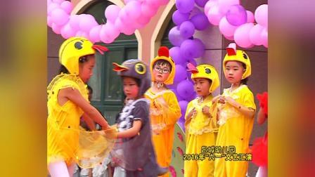 丑小鸭 舞台剧 幼儿情景剧表演