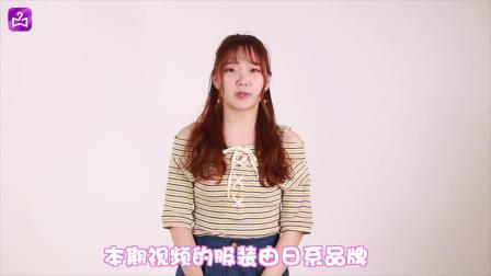 夏日美美哒软萌可爱5套日系搭配 看完就能变小仙女....