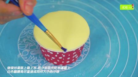 【番小茄Life】圣诞翻糖纸杯蛋糕