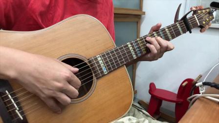 《答案》 吉他谱 和弦
