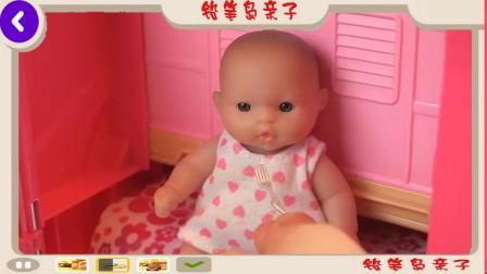 婴儿娃娃公共汽车和汽车玩具婴儿推翻野营游戏