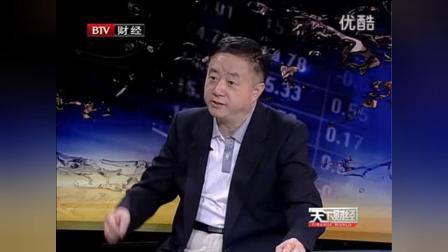 勺子形态选股法--李涛博士-- 百姓炒股秀 20110819_标清