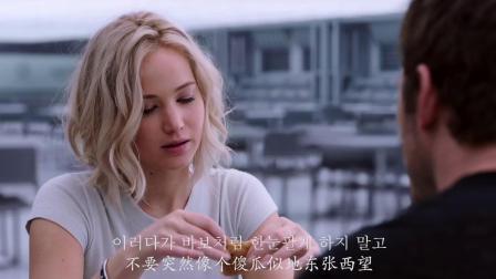 太空中的爱情《太空旅客》 影片剪辑MV 第一期