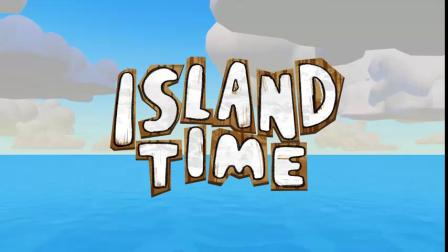 【83830】Island Time VR