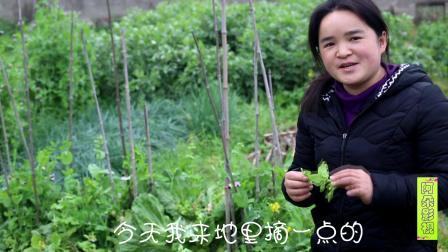 阿朵影视, 蔬菜不用炒, 配上豆豉辣椒酱一拌, 能吃三四碗米饭