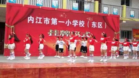 《因为爱》2017年儿童节,五年级一班同学舞蹈表演(2018届五一班)
