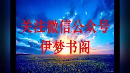 都市兵王小说全文免费阅读最新章节