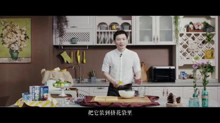 君之烘焙日记 2017 盒子蛋糕
