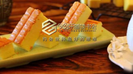 【美食】酸奶棉花蛋糕,轻乳酪蛋糕的口感哦