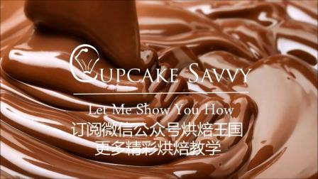 比利时迷你香草巧克力蛋糕HD
