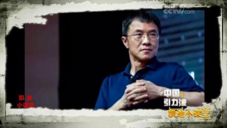 """陆奇接受央视《面对面》专访,透露离开微软加盟百度""""内幕"""""""