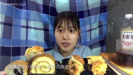 『吃播』千里酥肉松合集面包新语赛拉维海苔原味辣松贝贝·肉松沙拉卷·椰许·紫米红豆·大地