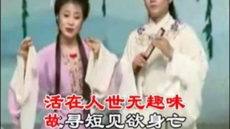 黄梅戏《三月桃花遇风寒》上传、女声伴唱:帅颜