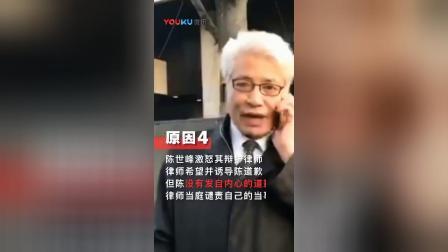 江歌案一审宣判:陈世峰被判有期徒刑20年