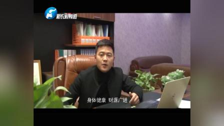2018郑州道隆跆拳道教育机构向全省人民拜年了!