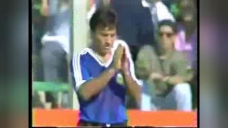 1990年世界杯四分之一决赛阿根廷vs南斯拉夫