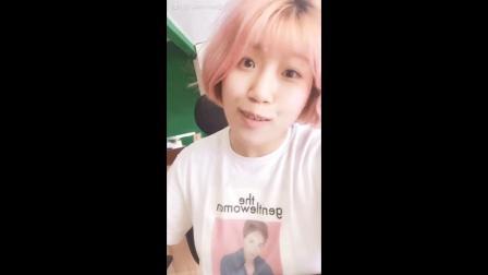 韩式豆沙裱花 104花嘴 装饰小花 简单易学 妞家烘焙