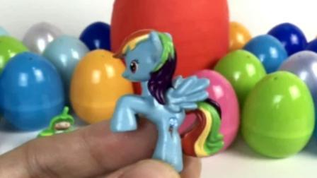 亲子早教益智游戏 亲子游戏奇趣蛋玩具视频36