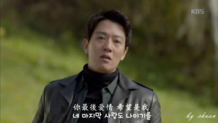 金來沅《希望是我》MV