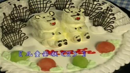 双层生日蛋糕裱花视频  生日蛋糕学习