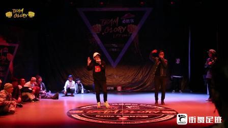 TEAM GLORY-Showcase-江涛&刘博-Bbox