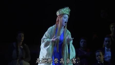美国女高音 Lise Lindstrom《在这宫殿里》普契尼歌剧《图兰朵》 (中文字幕) 2016年6月1日维也纳国家歌剧院 In questa reggia