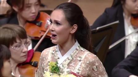 阿伊达·嘉莉芙琳娜 韩文演唱《阿里郎》2014年9月6日韩国首尔艺术中心音乐厅 - Aida Garifullina