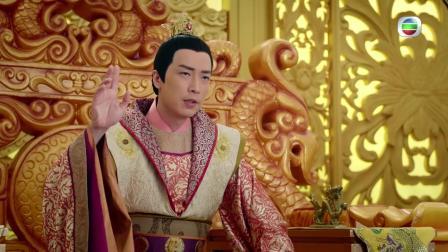 TVB【宮心計2深宮計】第21集預告 心悠BB做公主