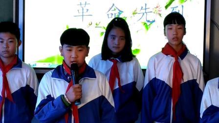 小学生清明节诗歌联唱  五年级  2018xdl