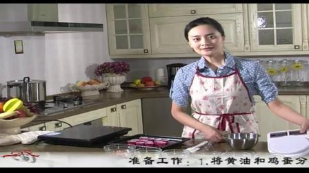 心形水果蛋糕裱花图片 新余韩式裱花培训 裱花蛋糕的制