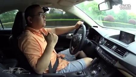 腾讯汽车-38号车评中心 高尔夫7福克斯 长期测试-《高速油耗测试篇》