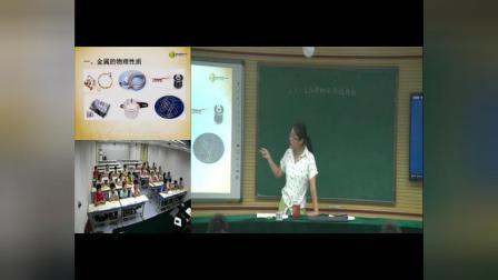 科粤版九年级化学下册第六章金属6.1金属材料的物理特性-石老师配视频课件教案