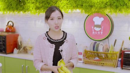 [西瓜食堂]宝宝辅食——香蕉松饼
