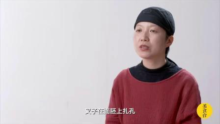 大连老张海参——【腊肠虾仁披萨】