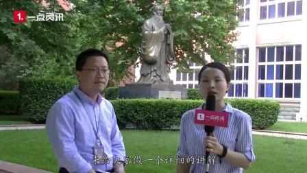 一点资讯报道石家庄一中名师传授备考秘籍助力考生冲刺