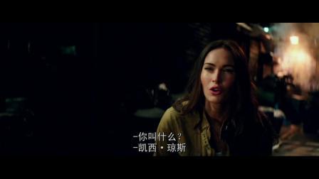 《忍者神龟2》官方高清中文预告片