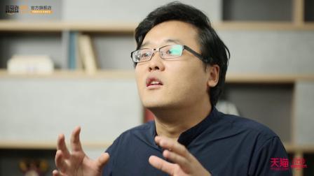王雨磊:学术论文写作与发表指引 | 祝你双十一读书快乐