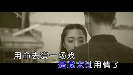 沈丹丹 - 爱的旧电影